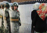 Китаянка рассказала о пытках мусульман в «лагерях перевоспитания»