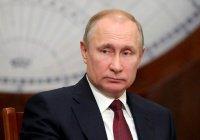 Путин: ШОС стала серьезной и многоплановой организаций
