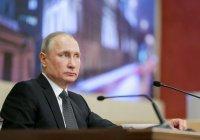 Путин оценил развитие российско-американских отношений