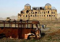 Афганистан признан самой опасной страной в мире