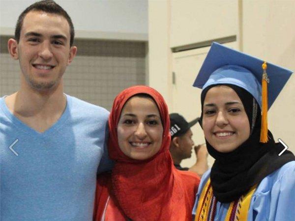 Убийство трех студентов мусульманского университета