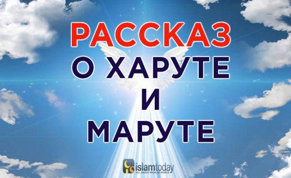 """""""Два ангела прибыли с небес для того, чтобы распоряжаться миром..."""""""