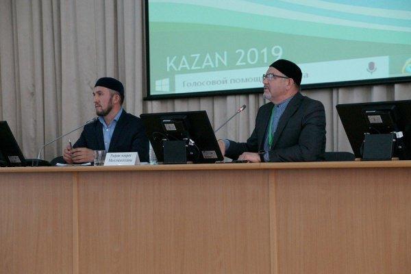 Богословы обсудили вопросы преподавания ислама в школе.