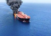 США объявили Иран ответственным за атаку на танкеры в Оманском заливе