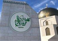 Сегодня в Болгаре проходит традиционный съезд мусульман «Изге Болгар жыены»