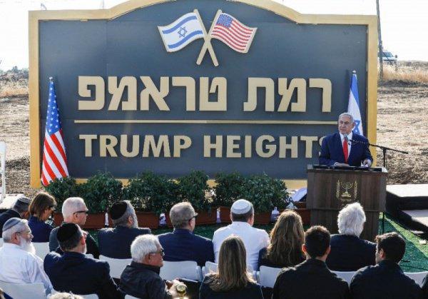 Нетаньяху выступил на церемонии открытия знака.