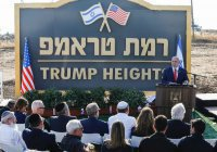 Израиль назвал именем Трампа поселок на Голанах