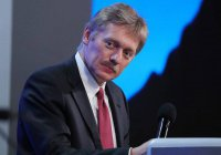 Песков прокомментировал ситуацию в Оманском заливе