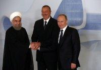 Президенты России, Ирана и Азербайджана встретятся в Сочи