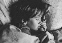 Названо главное условие здорового сна