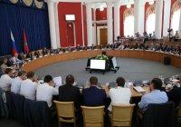 Международный форум по безопасности стартовал в Уфе