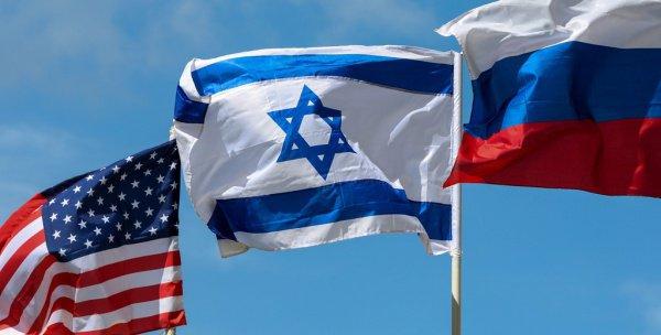 Россия, США и Иран обсудят безопасность.