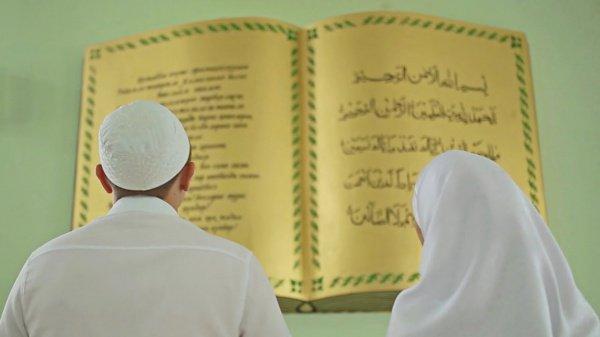 Мусульман Киргизии призвали регистрировать браки в ЗАГС.