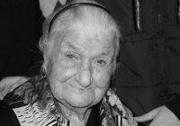 Умерла самая пожилая женщина Европы