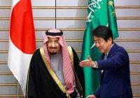 Сотрудничество между Японией и КСА: история и перспективы