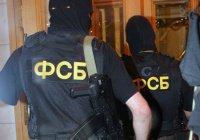 ФСБ пресекла деятельность «всероссийской» сети финансирования ИГИЛ