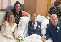В Великобритании жених умер через несколько часов после свадьбы