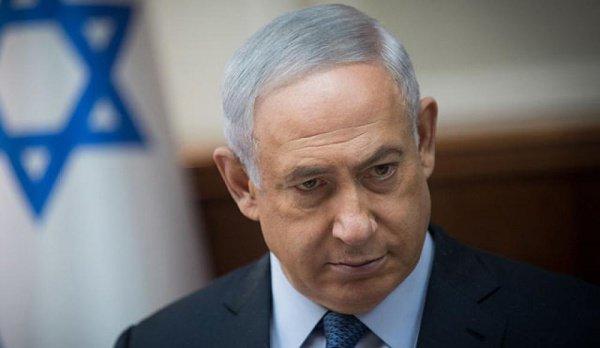 Нетаньяху назвал исторической предстоящую встречу в Иерусалиме.