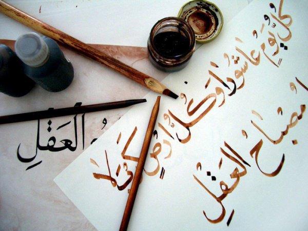 Отличительные черты исламского искусства
