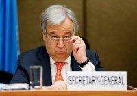 ООН анонсировала масштабную кампанию по борьбе с ненавистью