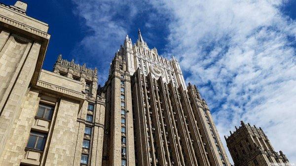 В МИД РФ назвали цель встречи России, США и Израиля.