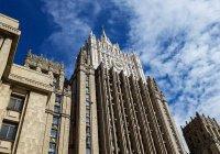 В МИД РФ рассказали, на что направлена встреча России, США и Израиля