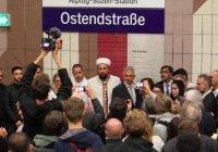 В Германии именем погибшего мусульманина назвали станцию метро