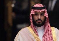 ООН: есть достоверные доказательства причастности саудовского кронпринца к гибели Хашукджи