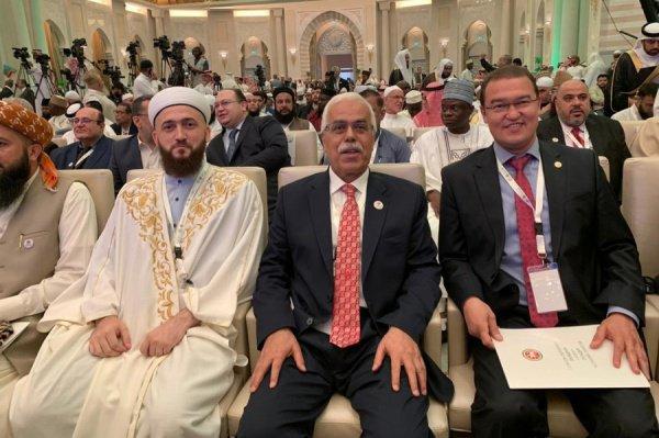 Участие в работе конференции принял муфтий РТ.