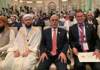 Участники конференции Всемирной исламской лиги приняли Мекканскую декларацию