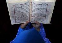 Как нужно читать Коран, чтобы Всевышний был вами доволен?