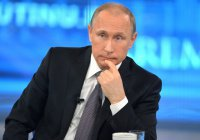 Прямая линия с Владимиром Путиным начнется в полдень