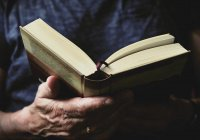 Можно ли верующим верить в сказки?
