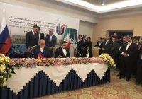 Россия и Иран подписали более десятка соглашений о сотрудничестве
