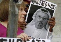 ООН обнародовала шокирующие детали последних минут жизни Хашукджи