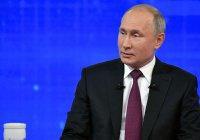 Путин: Россия не «ругалась» с другими странами