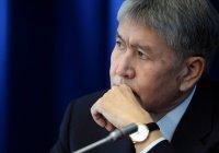 Парламент Киргизии одобрил лишение Атамбаева неприкосновенности