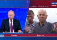 Ополченцев, сражавшихся с боевиками в Дагестане, приравняют к ветеранам боевых действий