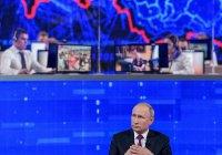 Путин рассказал о российских наемниках, воюющих в Сирии