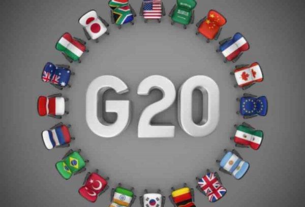 В Японии продолжается подготовка к саммиту G20.
