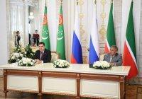 Генконсульство Туркменистана появится в Казани