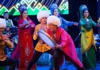 Как прошел концерт мастеров искусства Туркменистана в Казани? (ФОТО)