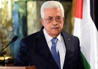 Аббас: международный форум по Палестине в Бахрейне обречен на провал