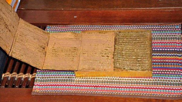 Золотой инструментальный Коран