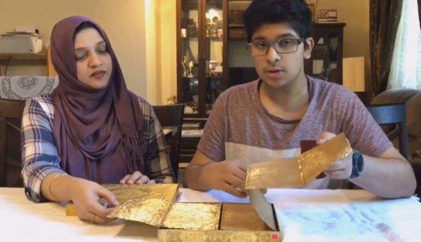 Золотой Коран стоимостью 59 млн долларов хранится в обычной индийской семье