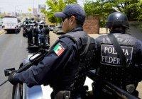США заявили о возможном присутствии ИГИЛ в Мексике