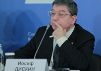 В Общественной палате назвали отставку Евкурова призывом к диалогу в Ингушетии