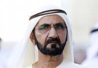 СМИ: «сделка века» привела к разводу в семье правителя Дубая