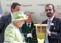 Королева Великобритании наградила правителя Дубая