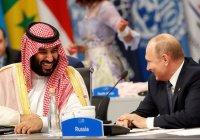 Путин и принц Мухаммед проведут встречу на полях саммита G20